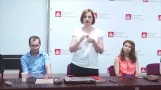 Одна из причин, по которой стоит выбрать Московский институт психоанализа. Тьюторство