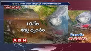 Cyclone Gaja wreaks havoc in Tamil Nadu, claims more than 35 lives | ABN Telugu