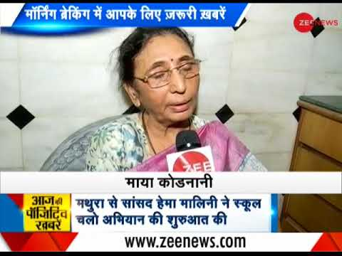 Morning Breaking: Zee News in exclusive conversation with Maya Kodnani