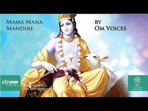 Mama Mana Mandire(Krishna Bhajan) by Om Voices
