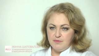 видео Мини-аборт. Последствия прерывания беременности нараннем сроке
