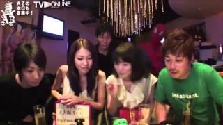Recorded on 11/06/11 タレント/女優山下真実子さんゲストAZの本日も営...