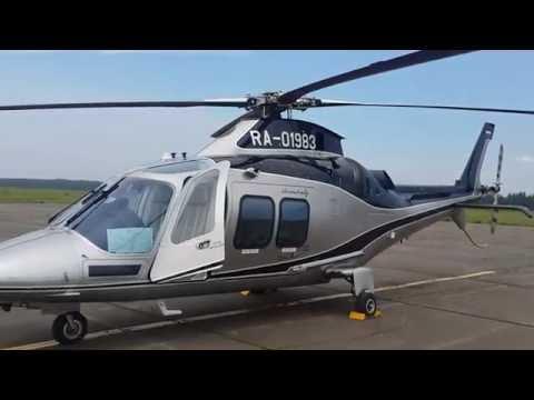 Кабина Agusta Westland AW109