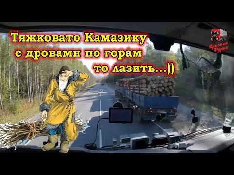 Роснефть вернула деньги!!! Уральский хребет с тяжелым грузом!!! $825