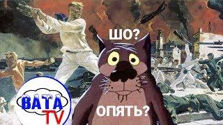 Шо, опять? Опять Севастополь себя отстаивать собрался?