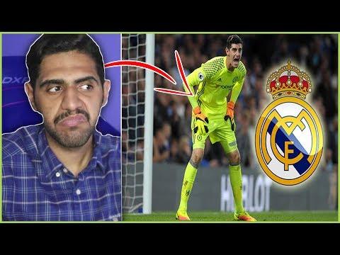 رسمياً ' تيبو كورتوا إلى ريال مدريد ' - افضل حارس في العالم 😒❌ !!!