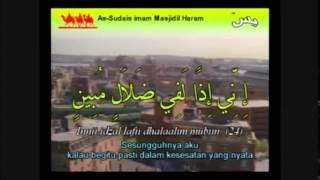 R-dos (Ayat Kursi & Surah Yasin - Terjemahan Melayu)