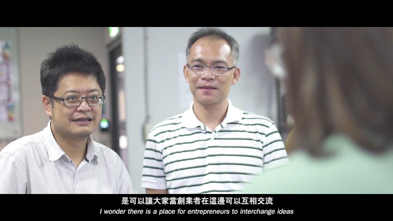 桃園青創指揮部官方介紹影片 - YouTube