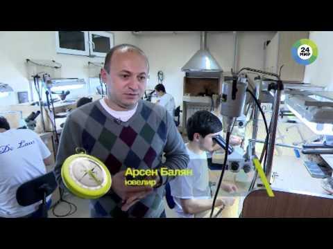 Нор Ачин – бриллиантовая столица Армении