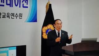 [박완신 교수]한국, 일본행정사 비교강연/대한행정사회 …