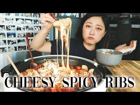 how-to-make-'cheesy-spicy-pork-ribs'-mukbang