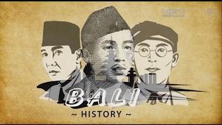 BALI STORY | LE MAYEUR DAN AA PANDJI TISNA | NET BALI