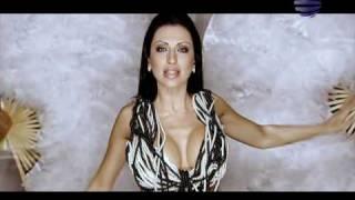 Траяна - Да те целувам