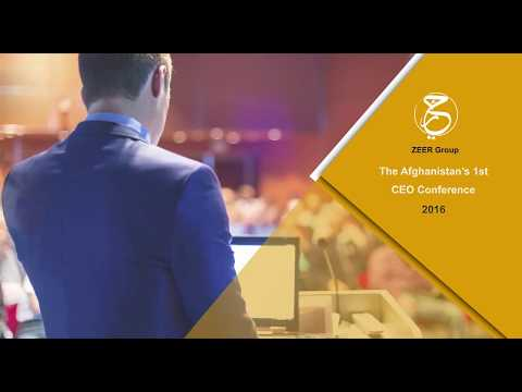 The Afghanistan CEO Conference 2016 TV Ad- ZEER Event and Marketing - ZEER GROUP