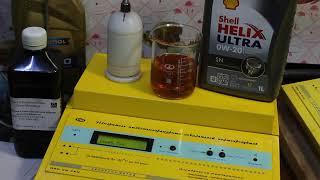 Shell Helix Ultra 0W-20 (API SN; ILSAC GF-5; ACEA A1/B1) проверка CCS при.. -35гр.
