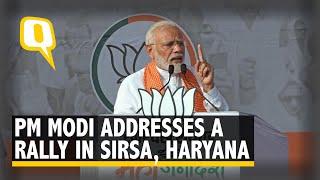 PM Modi Addresses a Rally in Sirsa, Haryana