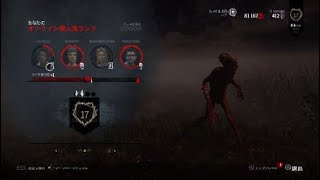 【Dead by Daylight】07_Hag【PS4】