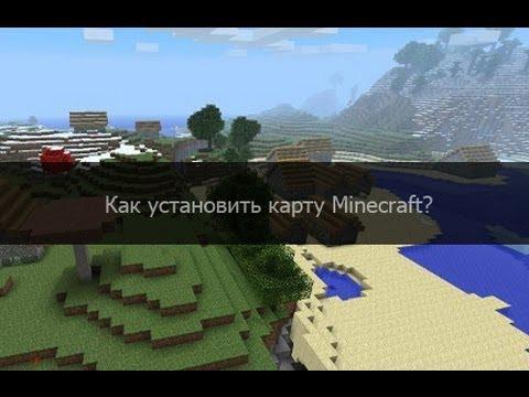Скачать Vertoak City для Minecraft 1.7.10