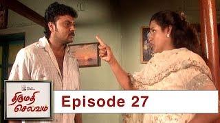 Thirumathi Selvam Episode 27 05122018 VikatanPrimeTime