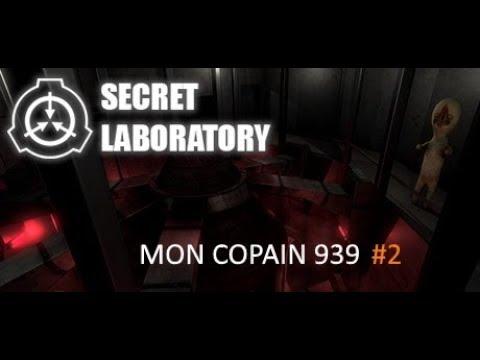 MON COPAIN 939 | SCP:SL Mistral RP [FR]