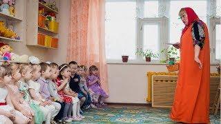 Фильм - Один день из жизни детского сада - Лиза Гилязетдинова