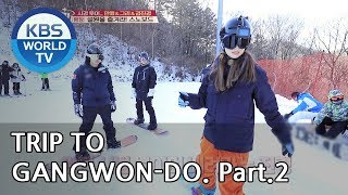 Gangwon-do, the best place for winter trips. Part.2 [Battle Trip/2019.02.03]