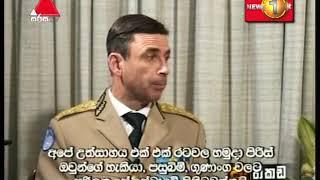Pathikada Sirasa Tv 11/2/2019 Lt.Gen. Dennis Gyllensporre Force Commander-UN Peacekeeping Force Mali Thumbnail