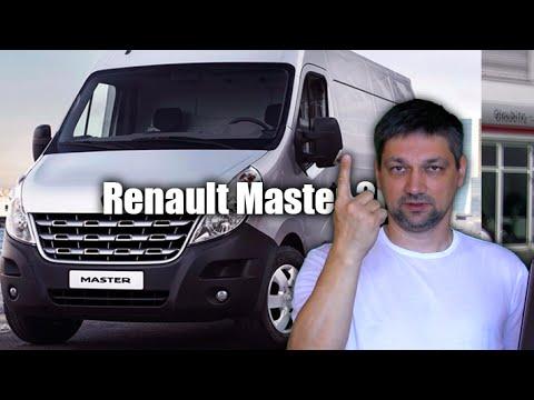Рено Мастер 3 - 2014 (Renault Master 4 - 2014)/ Честный тест-драйв