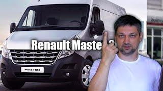 Рено Мастер 3 - 2014 (Renault Master 4 - 2014)/ Честный тест-драйв(, 2014-05-12T15:58:12.000Z)