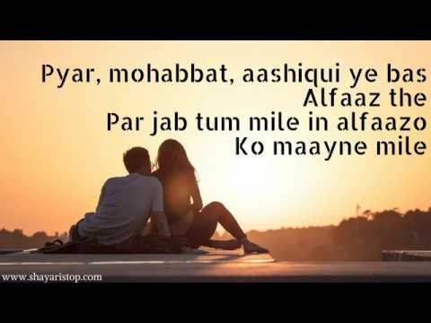 Love Shayari | लव शायरी | Hindi Shayari | Best Collection Watch Now