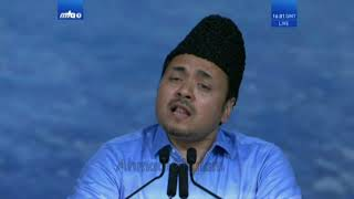 Ismatullah Shb - Jalsa Salana UK 2018 - Wo Peshwa Hamara - Nazam Islam Ahmadiyya