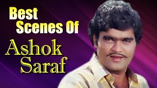Ashok Saraf | Collection Of Best Scenes Compilation | Devghar Marathi Movie