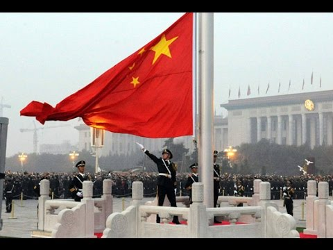 2017 New Year's Day: Beijing Tiananmen Square Flag Raising Ceremony