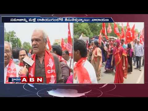 CPI Leaders Back Walk Protest Against KCR Govt | Narayana Face To Face | ABN Telugu