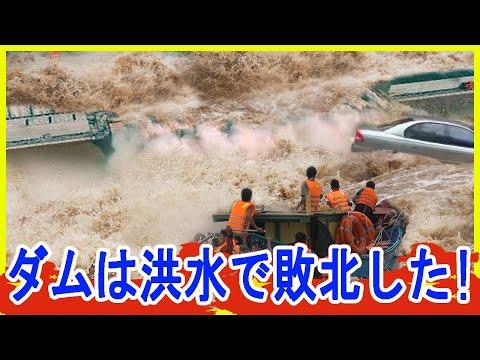 中国での大雨は記録的大災害になっている。
