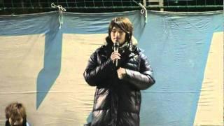 久木野聡.