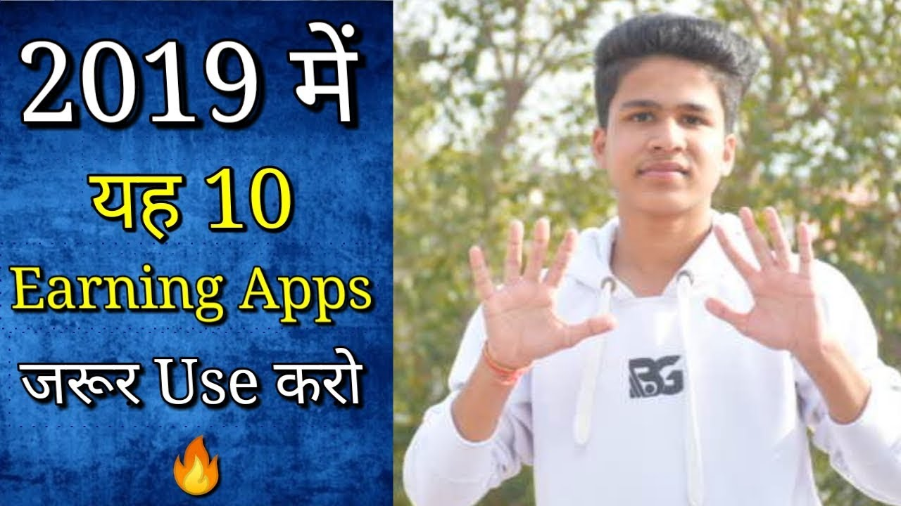 10 Best Apps to Earn Money Online in 2019 | Earn Paytm Cash Daily