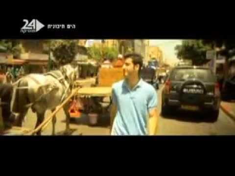 (israel Music)-moshik Afia-Ein Higayon Ba'ahava-موشيك عافية