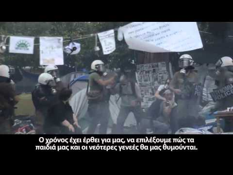 Anonymous Press Release - Greece