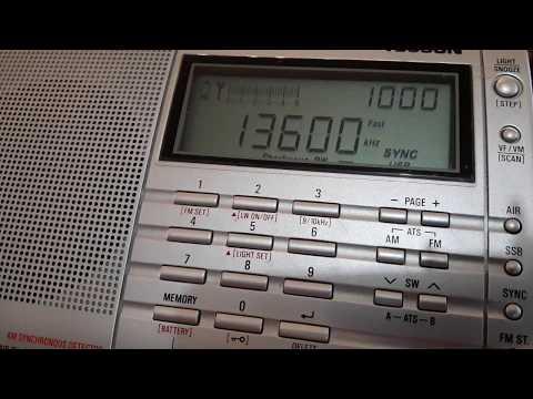 Radio Sultanate of Oman (Thumrait, Oman) - 13600 kHz