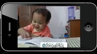 Самый юный чтец Корана в мире . Чудо ребёнок .
