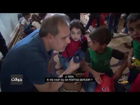 ALEPPO TV - HALAB TV - DAS GRÖSSTE WAISENHAUS SYRIEN'S  - ANSAAR INTERNATIONAL e.V.
