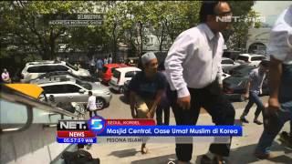 Pesona Islam Masjid Central di Korea - NET5