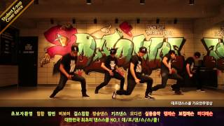 [데프댄스스쿨] Teentop(틴탑)Miss Right(긴생머리그녀)커버댄스 korea No.1댄스학원 k-pop cover dance video@def danceskool(HD)