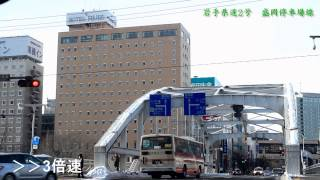 岩手県道2号 盛岡停車場線 中央通→盛岡駅