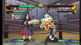 Naruto Shippuden Gekitou Ninja Taisen Special Part 1