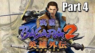 Sengoku Basara 2 Heroes (PS3) #PowerPlays Part 4: I