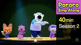 Pororo Sing Along Collection S2 Pororo Songs for Children