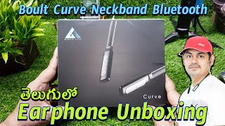 Boult Audio Curve Neckband Wireless Bluetooth Magnetic Earphone Unboxing: in Telugu ~ Tech-Logic thumbnail