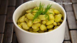 Lima Beans (Simple) Recipe